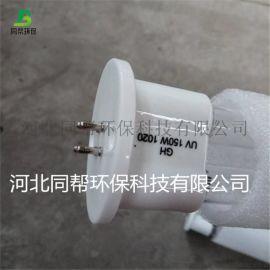 UV光氧废气处理环保设备配件 UV光氧灯管