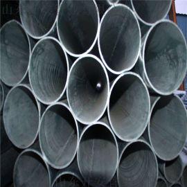 dn150镀锌钢管 6寸镀锌钢管 厂家直销