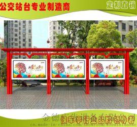 海南海口城市社区广场宣传栏,校园宣传栏,候车亭