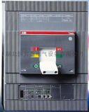 ABB Tmax塑壳断路器T5N400