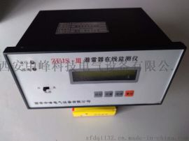 避雷器在线监测仪(ZFJS-III)