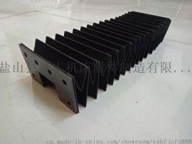 伸缩皮老虎 风琴式伸缩防尘罩 磨床导轨防护罩