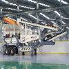 用移动式破碎站减少人工工作效率高
