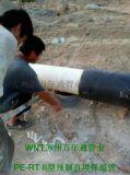 蛟河熱力管_大口徑PE-RT II保溫管規格