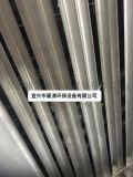 高能離子除臭設備 高能離子管淨化器