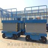 12米1吨移动升降平台优惠价,质量优  现货直供