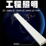 三支平蓋燈架 T8支架 LED燈架支架外殼