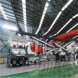 北京移動破碎礦石設備生產線 碎石機廠家可分期