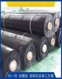 扬州聚乙烯防渗膜价格-GCL防水毯定做-扬州建安环