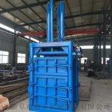 銀川服裝廠處理碎布壓縮機廢紙立式液壓打包機廠