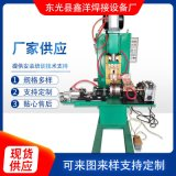 不鏽鋼縫焊機 剎車蹄自動縫焊機 現貨供應
