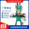 不锈钢缝焊机 刹车蹄自动缝焊机 现货供应