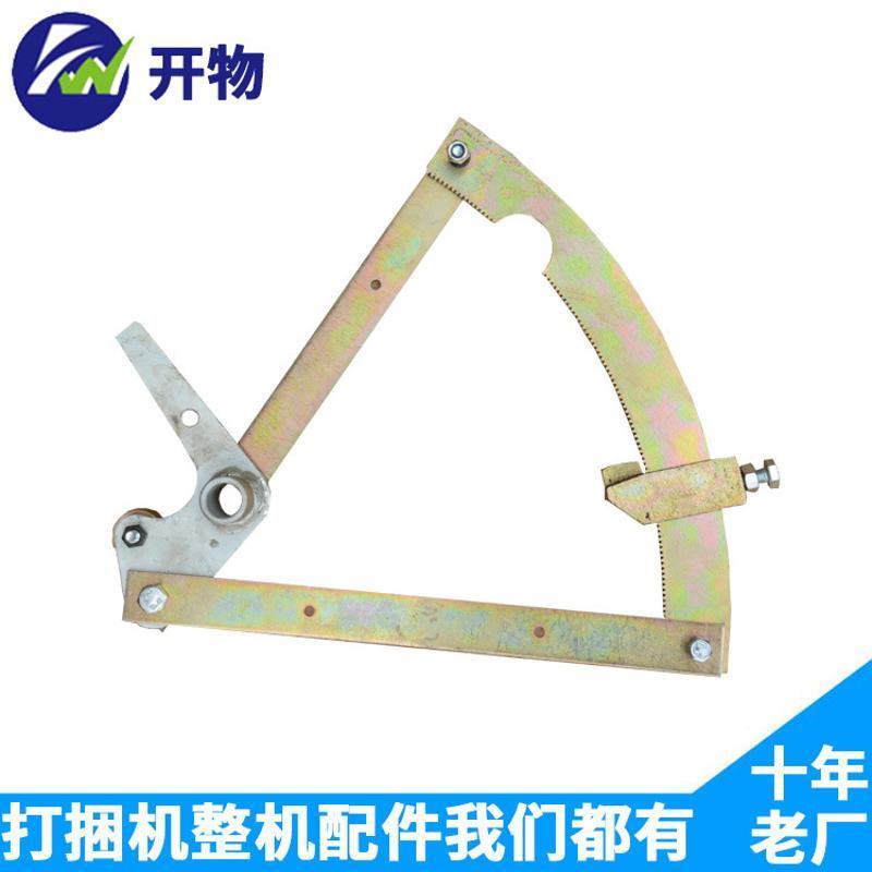 打捆机配件 离合器控制杆总成 计量杆三角小齿轮供应 小方捆配件