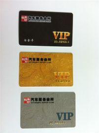 专业设计制作PVC会员卡