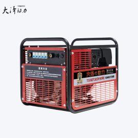 省心大泽本田190A汽油发电电焊机 SHU190 手电启动山区无电焊接用