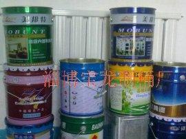 乳胶漆包装桶(18升-20升)