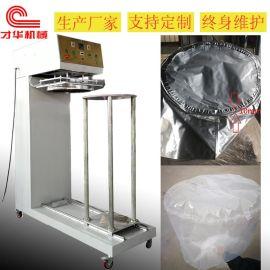 圆形封口机 单工位筒料焊底机还可定制圆底铝箔袋