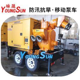 污水处理1500立方防汛排污泵车 市政排水泵车 移动式柴油机水泵