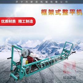 电动整平机厂家 可定制摊铺整平机 多功能路面摊铺机