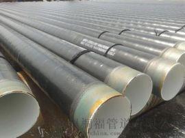 TPEP防腐钢管-外缠绕聚乙烯内熔结防腐管道