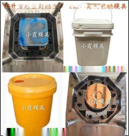 20L,25公斤,30升35KG乳胶桶模具公司