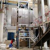 304不鏽鋼自動拆包機 、氧化鎂噸袋拆包機介紹