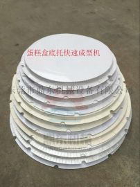 山东东莞蛋糕盒机械设备厂
