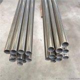 流體設備,不鏽鋼熱軋鋼板304,不鏽鋼304水管