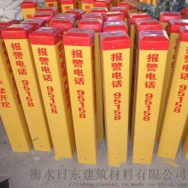 厂家直销电力电缆标志桩警示桩玻璃钢燃气警示桩