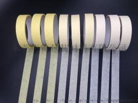 普通皱纹纸胶带 B/H/SH237米白/米黄色中粘