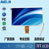 10.1寸TFT液晶屏1024*600分辨率显示屏