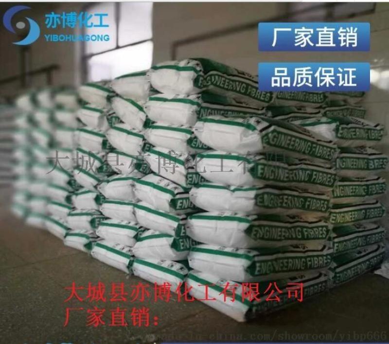 [國標參編單位]混凝土工程用PF-2聚丙烯複合纖維