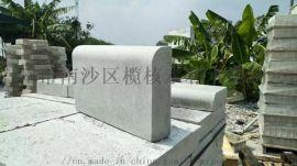 30*30水泥制件 广州A水泥制件