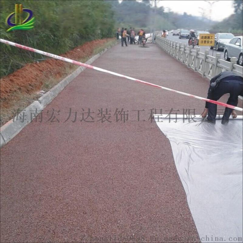 水泥自流平,透水路面,彩色混凝土,海南宏力达地坪