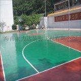 儋州硅PU室内室外球场地坪,海南宏利达专注地坪