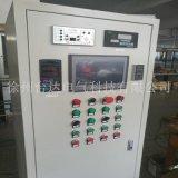 哪里有做电控柜 低压成套电控柜