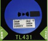 三极管 TL431 贴片三极管 SOT-23