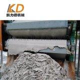 选矿泥浆浓缩带式压滤机 污泥带式浓缩脱水一体机
