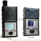 英思科MX6进口彩屏显示六合一气体检测仪