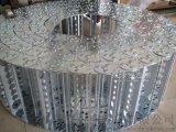 框架式鋼製拖鏈 ,杭州壓濾機框架式鋼製拖鏈定做