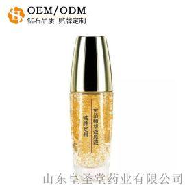 精华液加工厂,金箔精华液代加工,纳米精华液好吸收