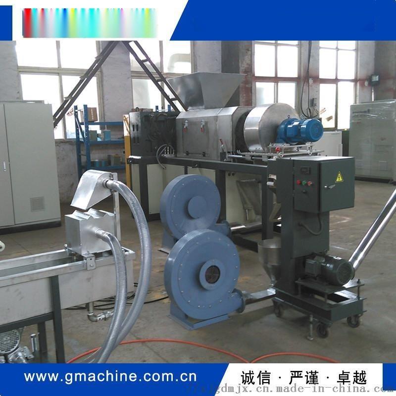 苏州 PET瓶片造粒机制造厂