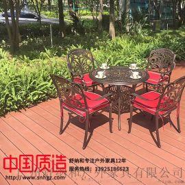 舒納和專注戶外鑄鋁椅子配大理石桌面 時尚耐用美觀