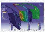 三维设计软件,CATIA设计,广州华盟科技