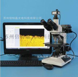 L2030-T510型正置式金屬材料檢測金相顯微鏡