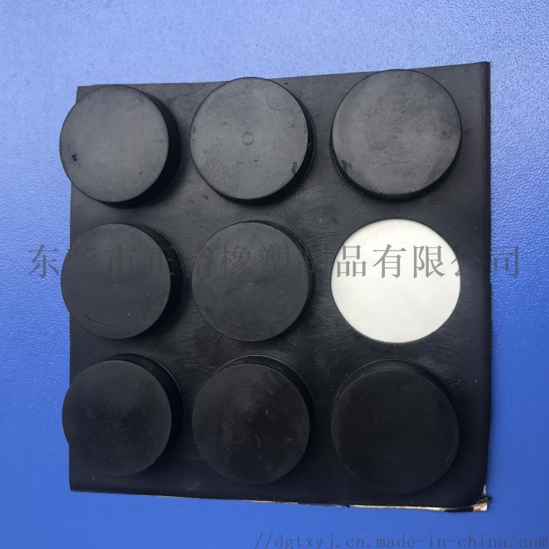 生产直销自粘橡胶脚垫自粘硅胶防滑胶垫生产厂家