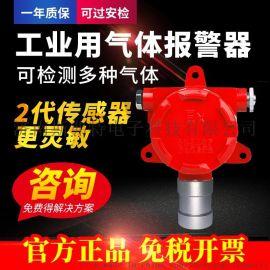 河南工业防爆可燃气  测仪甲烷沼气瓦斯甲醇丙烷丁烷乙醇乙炔探测报 器 乙炔