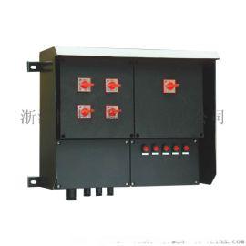 BXM(D)8050照明(动力)防爆防腐配电箱