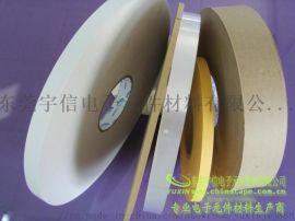 隔离纸带保护纸带层卷纸