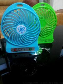流行款usb充电迷你小风扇户外便携式充电风扇
